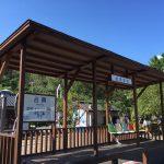 【新竹內灣】情侶必遊景點!充滿甜蜜浪漫的愛情終點站。合興愛情火車站。