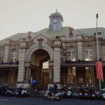 【新竹火車站】富有童趣的新竹站前廣場與文藝復興的古老車站~你也來趟懷舊的復古之旅吧!