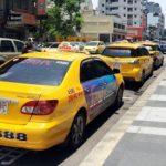 【總整理】 2017年(106年)春節、過年 計程車(taxi)加成 加價說明~