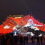 2017台灣燈會~這次在雲林登場囉! 歷年來燈區規模最大超吸睛!
