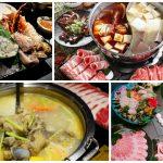 馬來西亞人來台灣必吃!【台灣最夯10大五星級頂級火鍋】 明星都愛的銷魂火鍋,你不可錯過!