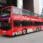 台北雙層觀光巴士登場囉!告訴你怎麼搭~如何購買票~路線說明~票價說明。還有空姐級的服務員為你服務唷!