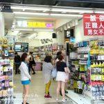 【西門町】專業手機包膜-店家介紹(手機包膜、手機周邊商品)