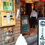 【西門町】森田屋-店家介紹(日式炒麵、抹茶霜淇淋、炸雞)