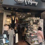 【西門町】Kite Flying-店家介紹(各式風格女裝服飾店)