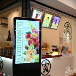 【西門町】MIXING DRINK-店家介紹(可自行搭配的水果漸層飲品店)