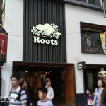 【西門町】ROOTS-店家介紹(服飾店~舒適質感穿搭、經典風格任你挑選)