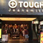 【西門町】TOUGH-店家介紹(服裝風格為搖滾時尚風還有牛仔褲和飾品)