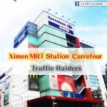【Ximending】Shopping in the Carrefour, you go there just need 5minutes !