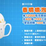 【超商-店家優惠】全家超商—Let's cafe第2杯7折(限中杯以上,不含酷繽沙)(2017/10/11/-2017/10/31)