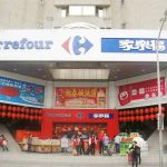 [Ximending] 까르푸는 미친 듯이 물건을 사러 가서, 행차 5분이면 도착할 수 있다!