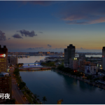 【台灣花蓮-住宿優惠】福容大飯店-福容假期專案(即日起至2017/12/31)