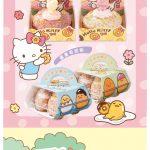 【美食-店家優惠】MisterDonut 一 與三麗鷗聯名 甜甜圈新上市 即日起買熱飲送造型杯蓋 (~2018-04-09)