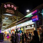 【台北】必去8大夜市,台灣道地美食的聚集地