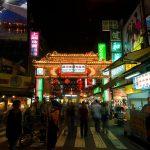 超實用!5分鐘搞懂如何從【台北車站➡饒河夜市】交通大攻略!