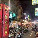 とても実用的です!Nanya Night Marketに台北駅からのルート